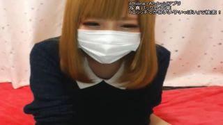 関西弁のエロカワギャルが服を脱いで美乳を晒すエロ配信